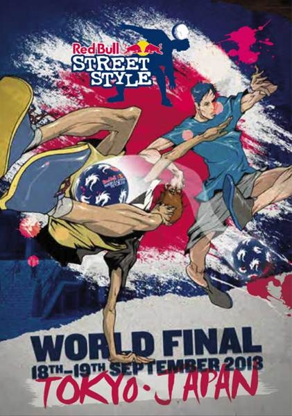 fotbal freestyle red bull 2013.jpg