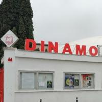 Centrul Sportiv Brasov Dinamo.jpg