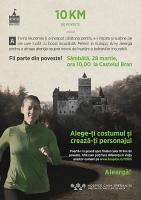 Cros Castelul Bran Brasov.jpg