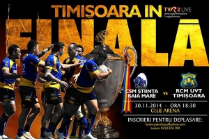 Rugby Timisoara Finala.jpg