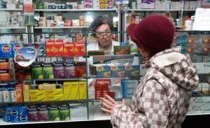 farmacie.jpg