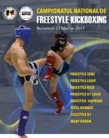 kickboxing bucuresti.jpg