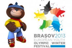 logo fote 2013brasov romania.png