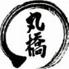 Aikido Club Sportiv Marubashi