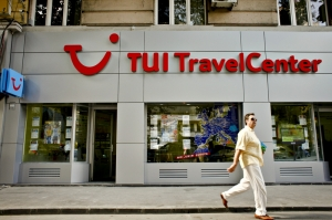tui travel center.jpg