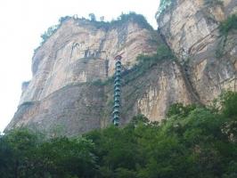 turism china muntii taihang 1.jpg